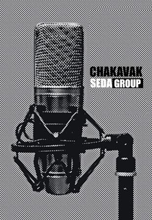 چکاوک صدا